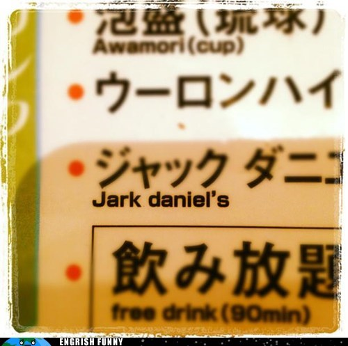 jack daniels,jark daniels,menu,scotch,whiskey