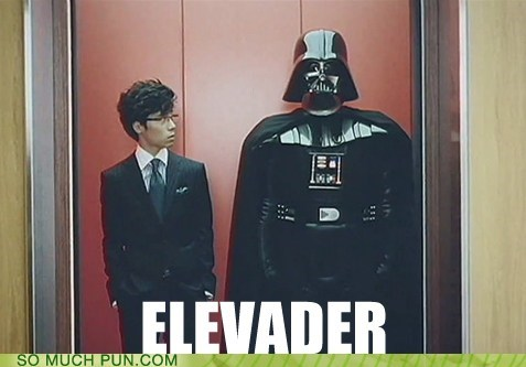 darth vader elevator Hall of Fame literalism similar sounding suffix - 6209682176