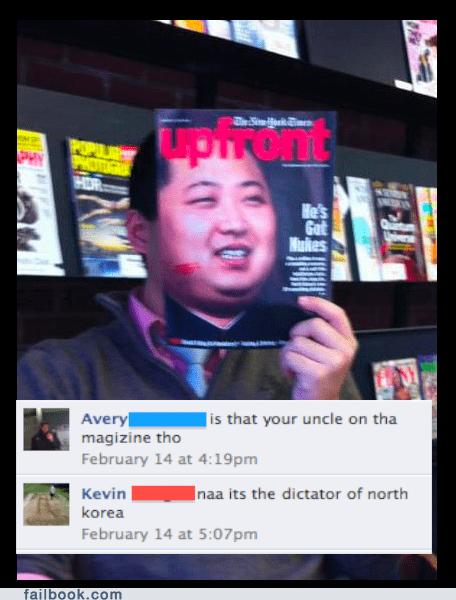 asian Kim Jong-Il kim jong-un magazine North Korea - 6235355136