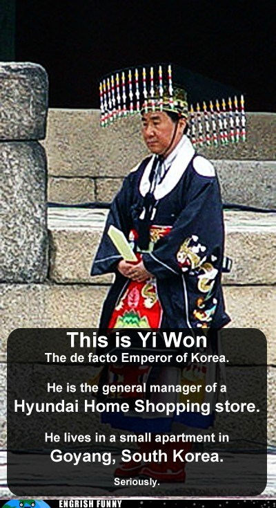 emperor emperor of south korea goyang hyundai south korea south korean yi won - 6237783552