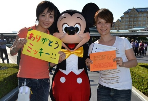 gay marriage endorsement,tokyo disneyland