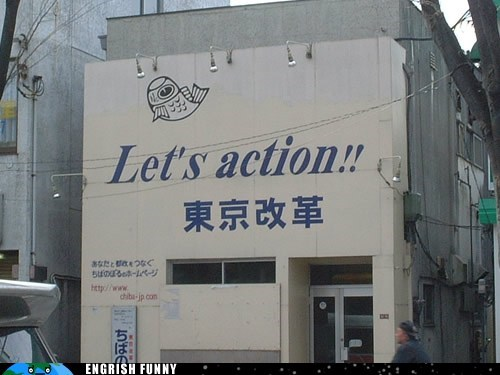 lets-action