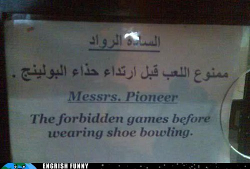 bowling bowling shoes forbidden games messrs pioneer shoes