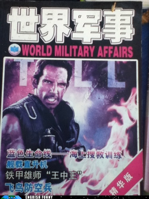 ben stiller,China,chinese,chinese textbook,textbook,tropic thunder,world military affairs