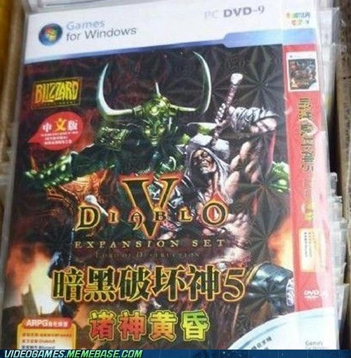 blizzard bootleg diablo diablo V expansion pack seems legit