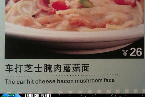 bacon,car,cheese,face,food,Hall of Fame,hit,mushroom,the car hit cheese bacon