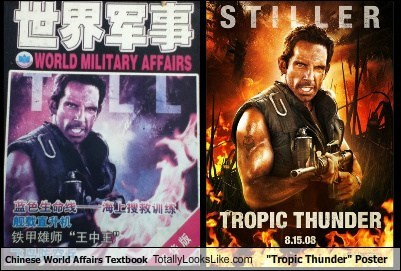 ben stiller,chinese textbook,funny,Movie,poster,school,TLL,tropic thunder