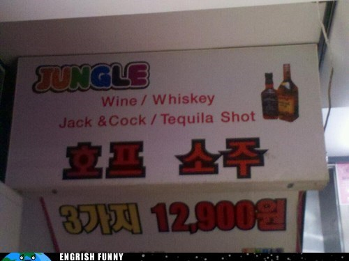 jack and coke,tequila shot,whiskey,wine