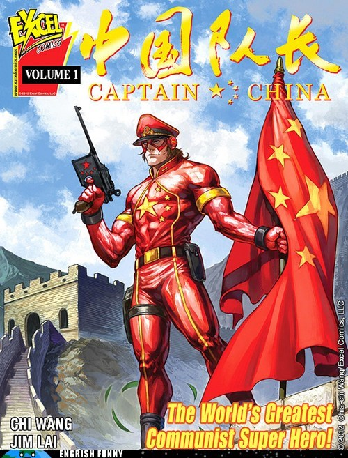 captain america captain china China marvel steve rogers The Avengers - 6283497728