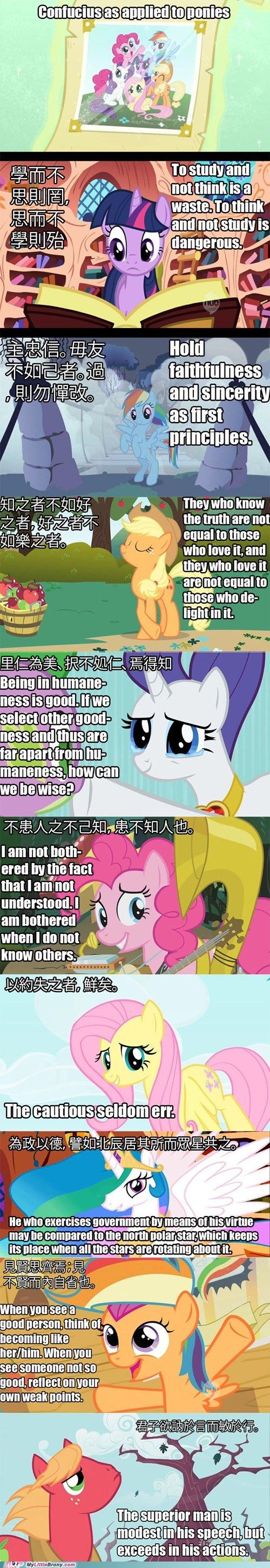 Funny memes in which Confucius is overlayed with pony cartoon screen grabs.