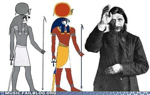 egypt ra ra rasputin rasputin sun god - 6292104704