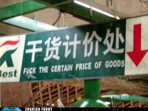 certain price,certain price of goods,goods,Japan,japanese
