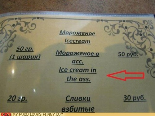 ass ice cream menu no thanks
