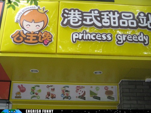 beijing,princess greedy