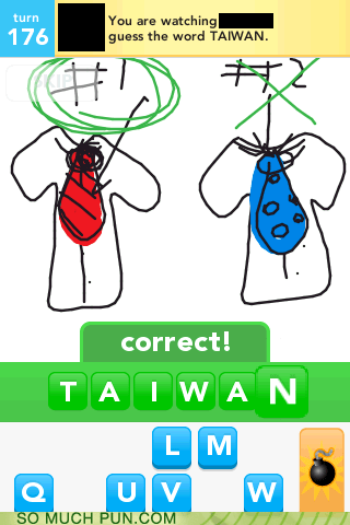 accent,draw something,literalism,one,Pronunciation,similar sounding,suffix,Taiwan,tie,two