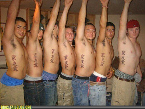 chinese language shirtless tattoo - 6320475392