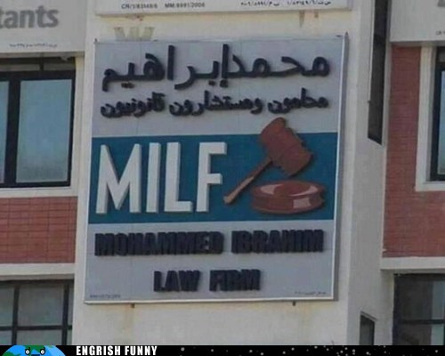 divorce law,law firm,mohammed ibrahim