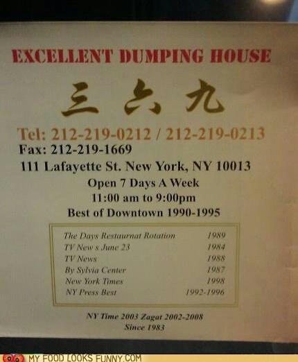 dumping dumpling info restaurant typo - 6321621760
