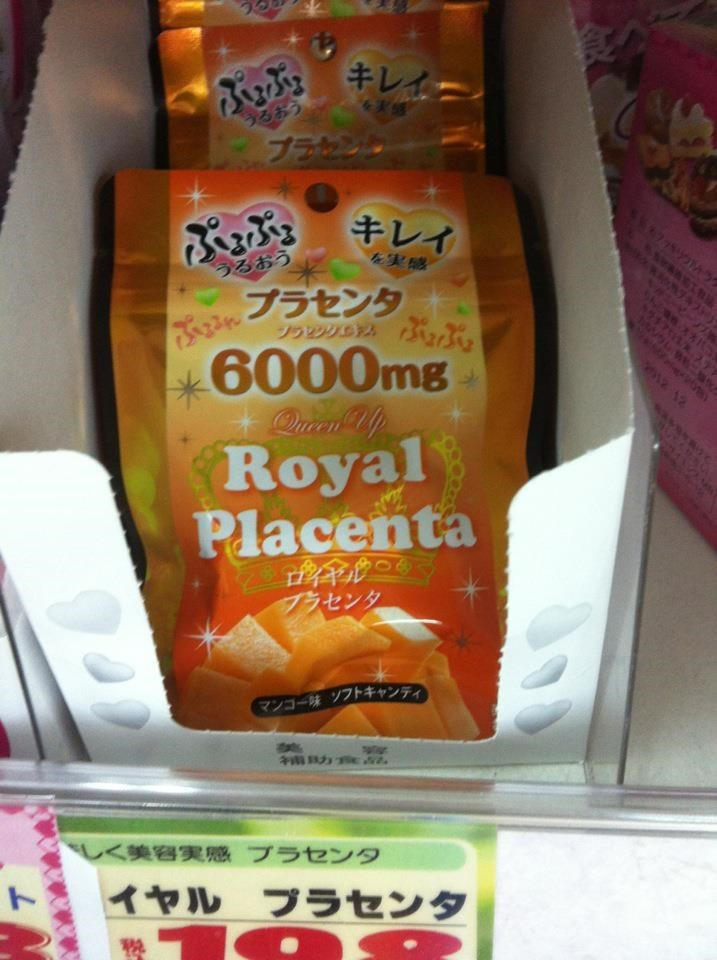 engrish funny royal placenta