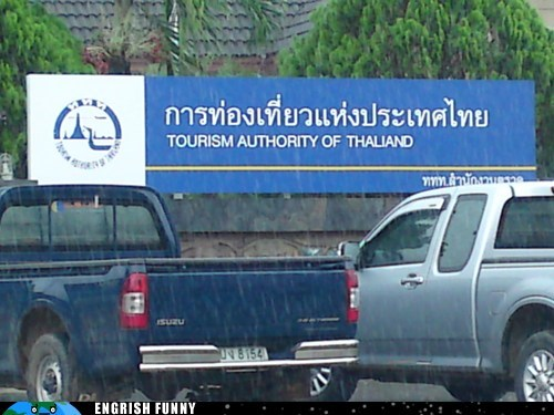 bangkok spelling spelling fail Thai thailand thaliand tourism authority of thai tourism authority of thal