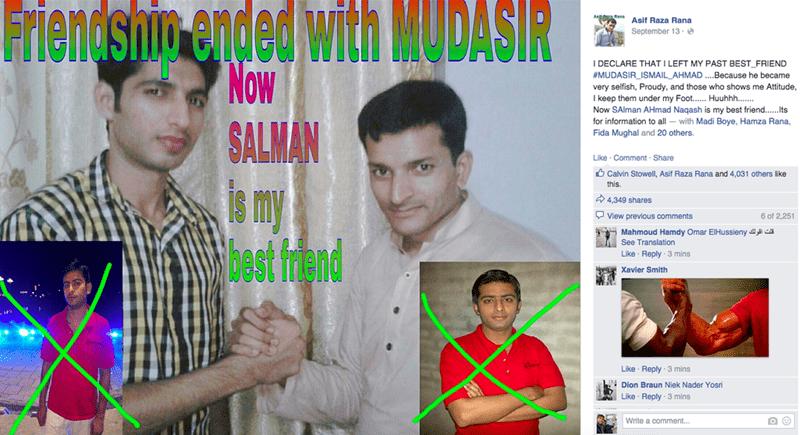 friendship friends Salman facebook Asif Raza Rana Mudasir - 632837