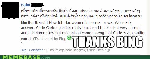 bing dafuq google Memes translation what - 6331597824