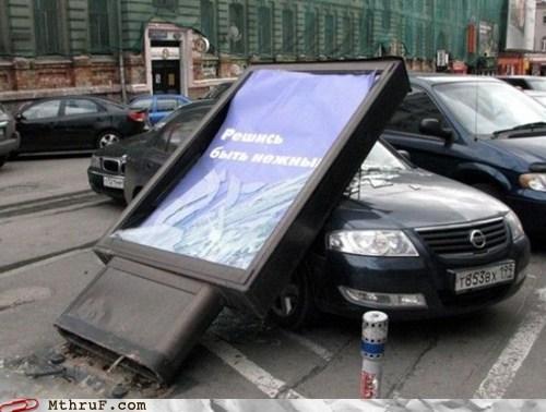 advertising car car damage insurance - 6332336640