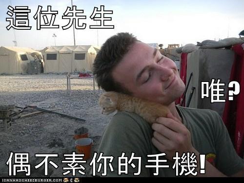 Cheezburger Image 6336335616