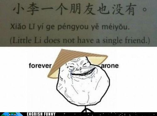 China chinese forever alone forever arone - 6336387840