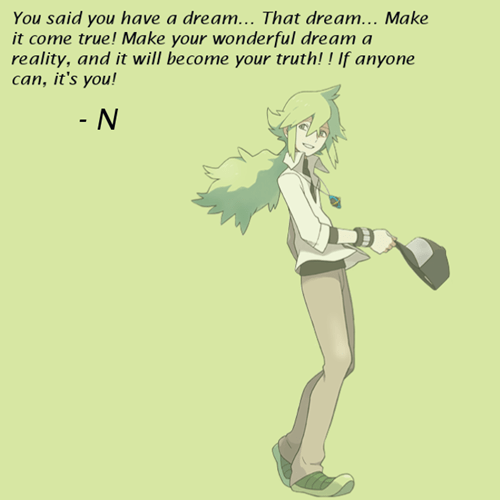 dreams,inspirational,N,quote,the internets