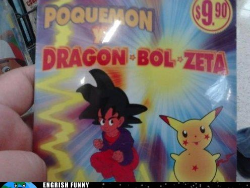 Dragon Ball Z dragonball z frieza goku pikachu Pokémon raichu