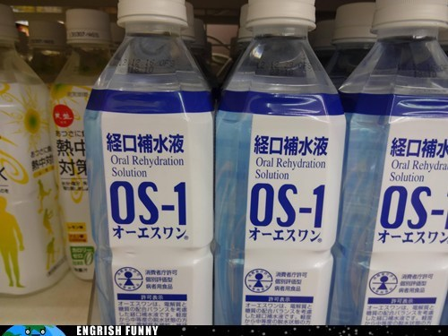 bottled water,oral rehydration solution,water