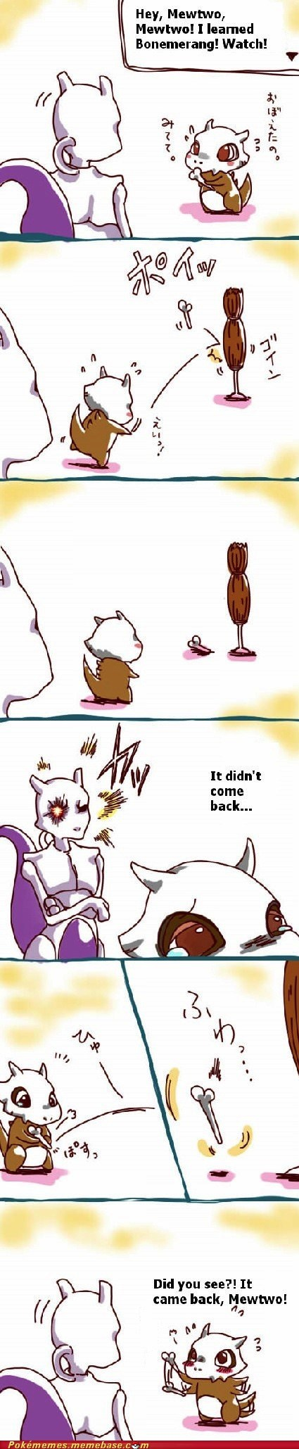 best of week bonemerang comic cubone cute mewtwo Pokémemes - 6370862080