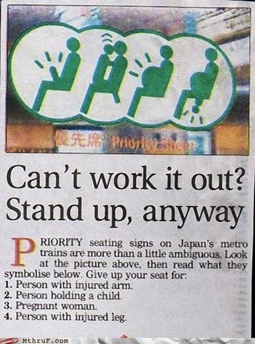 Hall of Fame newspaper sit down stand up train symbols - 6372030720