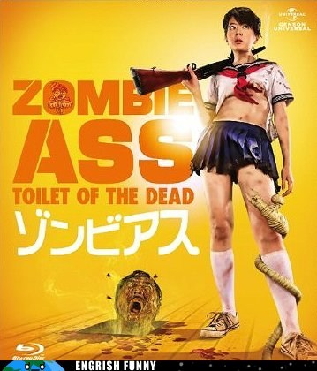 Japan japanese zombie toilet of the dead zombie - 6411719680