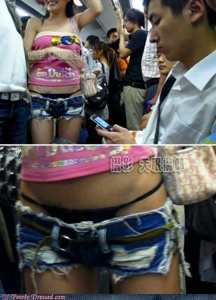 public transportation Subway train underwear what - 6412376832