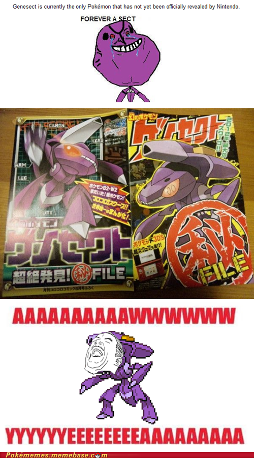 black and white 2 genesect last pokemon revealed the internets - 6416275200