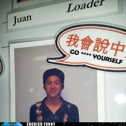 chinese,juan loader