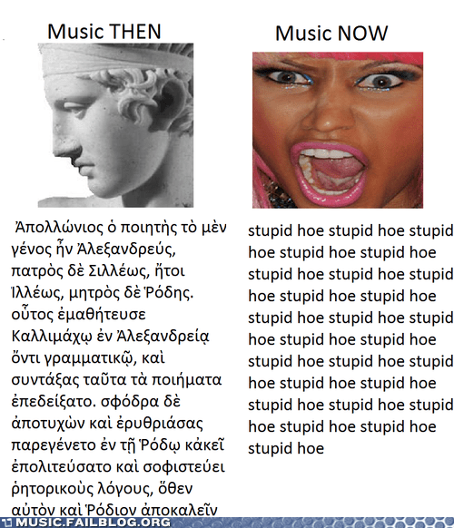 greece,lyrics,music then music now,nicki minaj,nostalgia