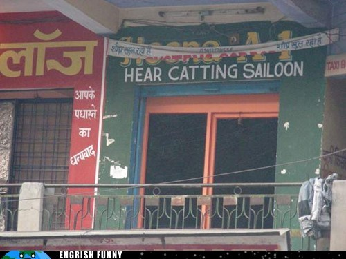 hair cutting salon Hall of Fame hear catting sailoon - 6436111104