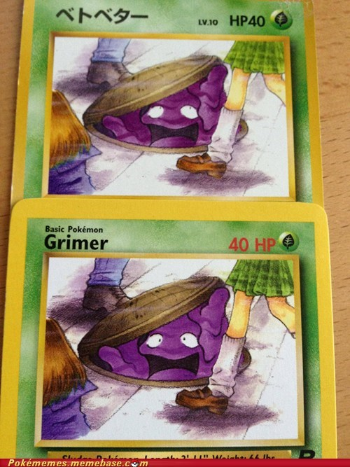 eyes grimer Pokémemes pokemon cards TCG toys-games upskirt