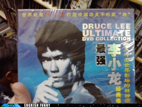bruce lee druce lee enter the dragon kung fu - 6439485952