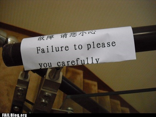 failure to please,failure to please you car,failure to please you carefully