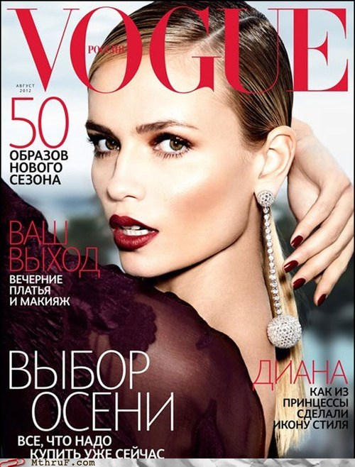 photoshop photoshop fail russia russian russian vogue shopped vogue vogue magazine - 6452864768