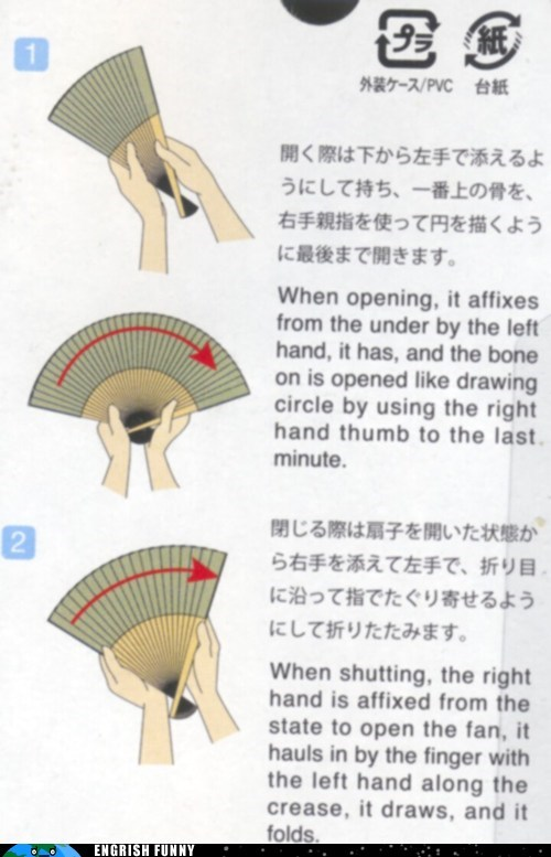 fan instructions Japan japanese japanese fan - 6457445376