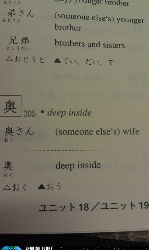 Japan japanese textbook language learning second language someone-elses-wife textbook - 6478082560