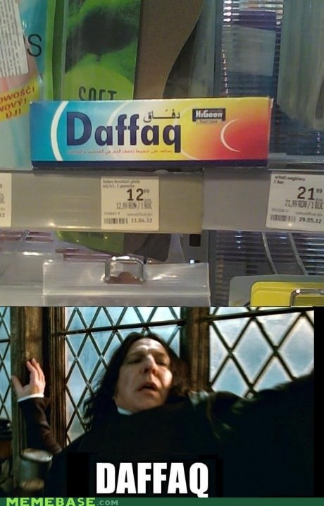 daffaq dafuq Memes price snape - 6502786816
