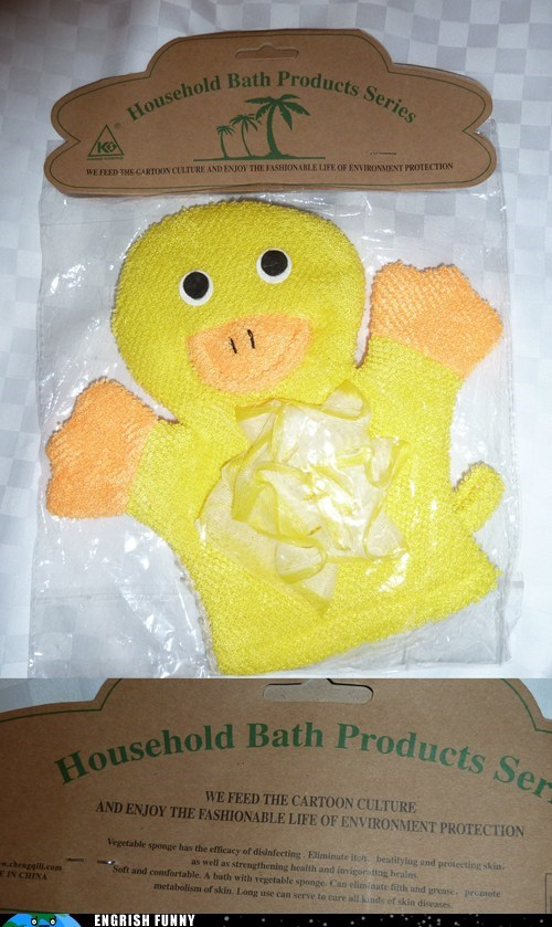 bath bathroom duck environment - 6512700672