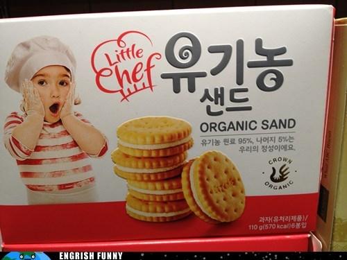 cookies food organic sand - 6513681408