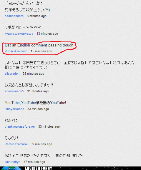 comment english japanese youtube - 6516871424